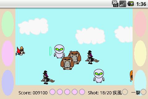 application image2