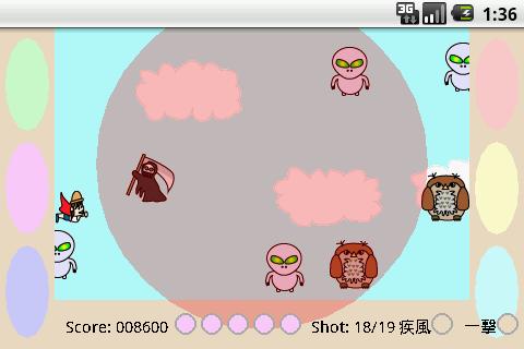 application image3