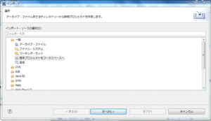 import-