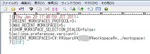 delete-workspace2