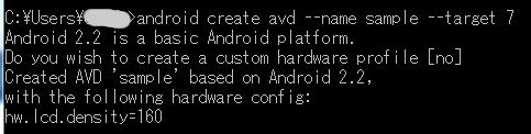 commandprompt-image