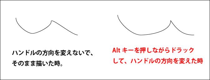 pentool-image2