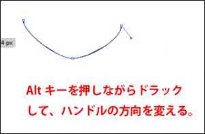pentool-image1