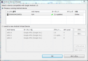 running device test 2