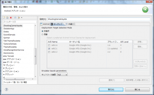 running device test 1