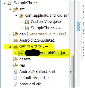 jar file import 2