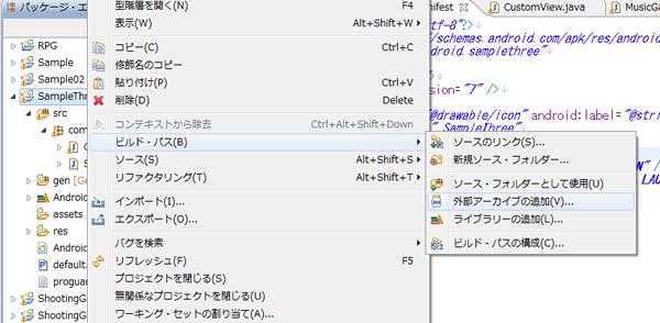 jar file import 1